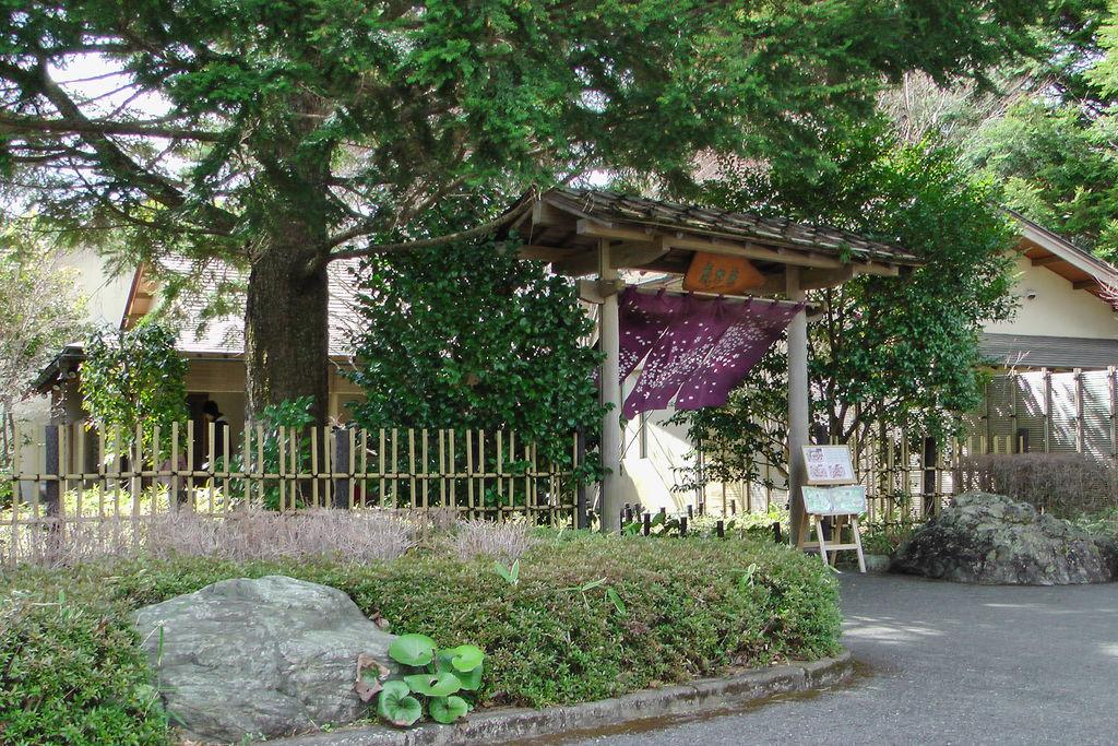 相田みつを心の美術館