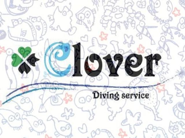 プロ ショップです_clover diving service
