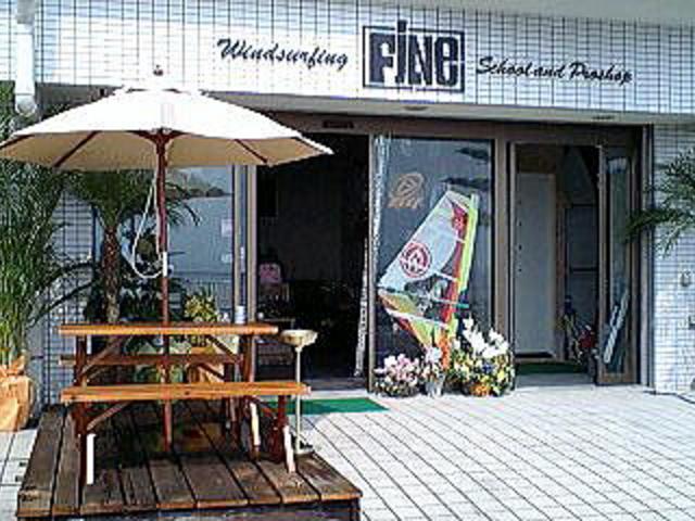 ファイン 店舗_Fine