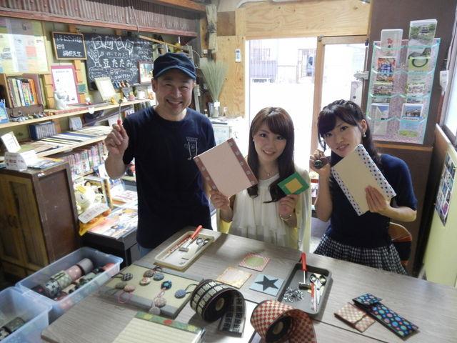 榊原タタミ店