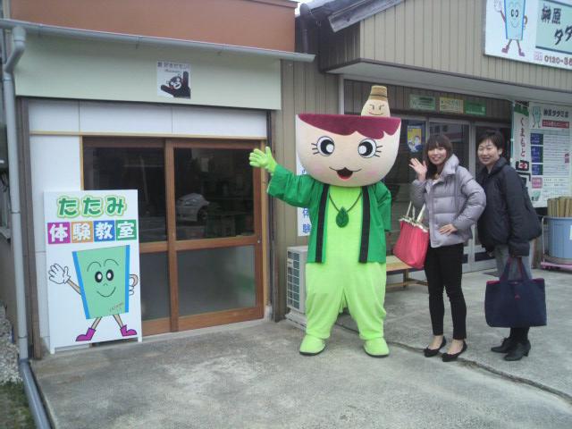 たたみ体験教室、楽しい体験はココから☆_榊原タタミ店