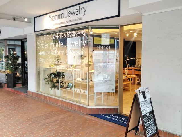 【オシャレな街♪】横浜元町ショッピングストリートにお店がございます♪_Somm Jewelry【ソムジュエリー】