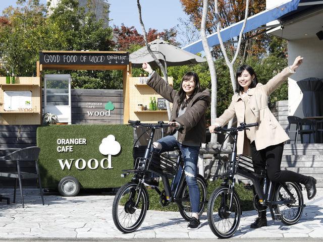 レンタサイクル開始!電動アシスト付きE-BIKEで、楽々お伊勢まいり♪_ORANGER CAFE wood