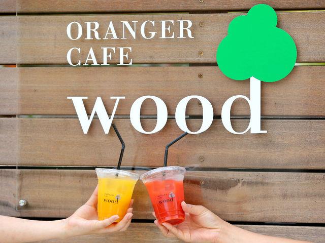 テイクアウトできます!(ドリンク・ケーキ・サンドイッチなど)_ORANGER CAFE wood