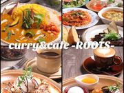 curry&cafe ROOTS カレーアンドカフェルーツの写真1