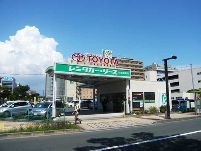 トヨタレンタリース浜松 浜松駅...