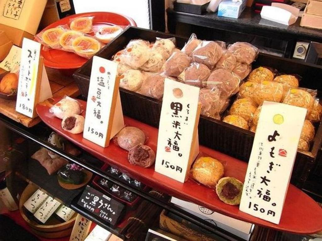 箱根和菓子 菜の花