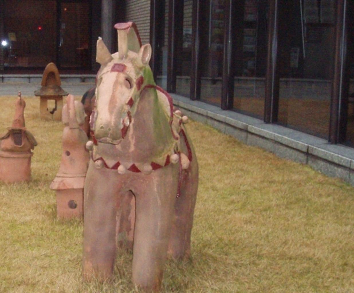 県立橿原考古学研究所附属博物館