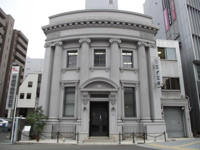 ミナミ株式会社旧川崎貯蓄銀行福島出張所