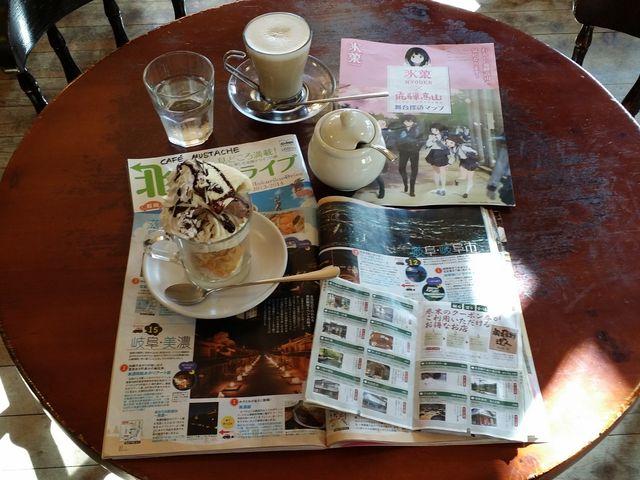 満足!!_CAFE'MUSTACHE ■カフェ マスタシュ■