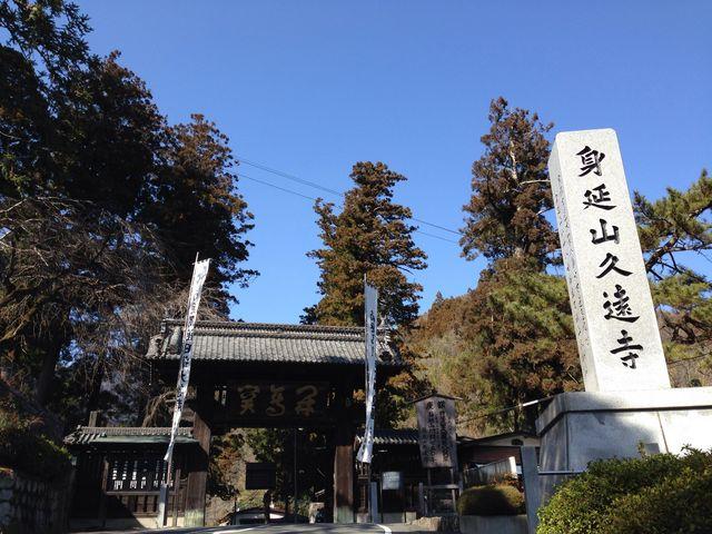 青空に映えます。_身延山総門