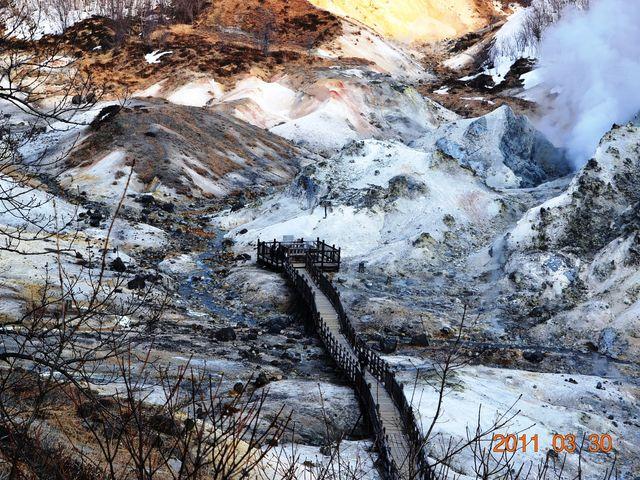 地獄谷を上から眺める_登別温泉