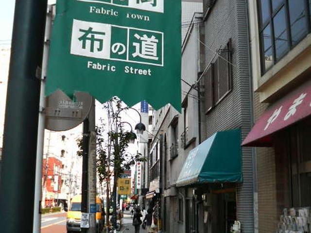 昔から営業を続けているお店が多いです。_日暮里繊維街