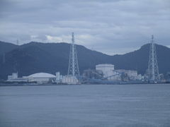 竹原 火力 発電 所