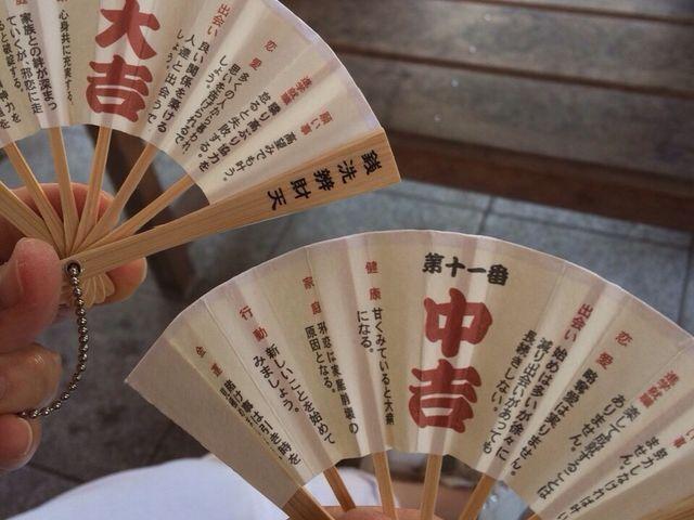 扇子おみくじ_銭洗弁財天宇賀福神社