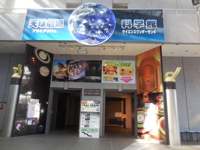 プラネタリウム入口_日立シビックセンター