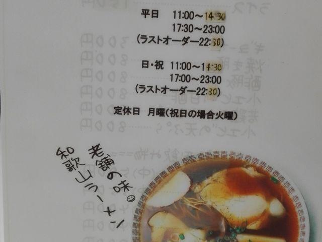 元車庫前○宮