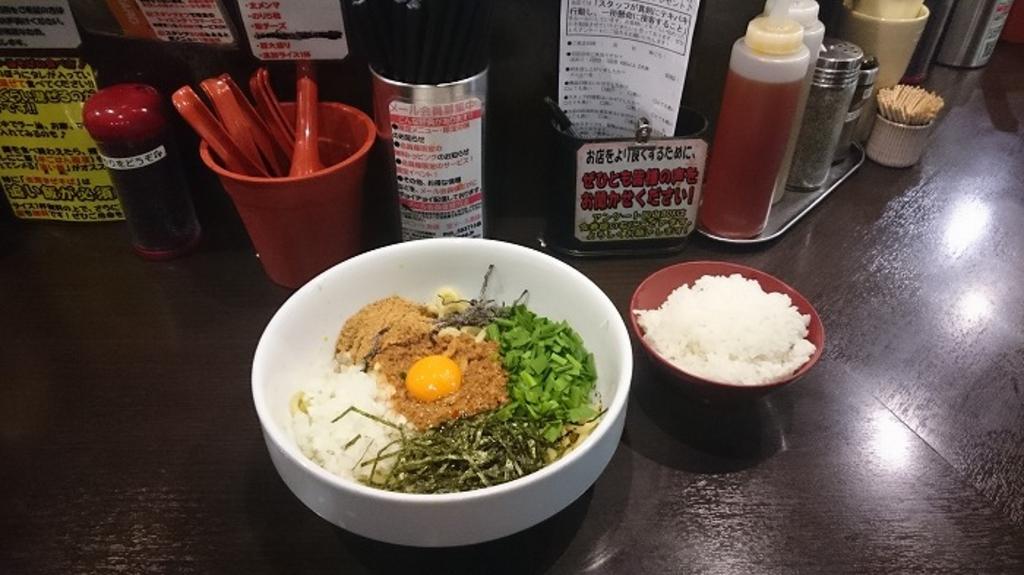 あびすけ 西新宿7丁目店