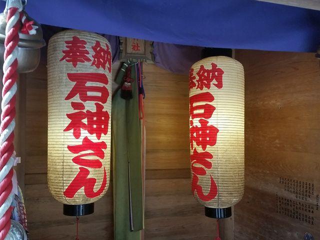 石神さん_神明神社(石神さん)