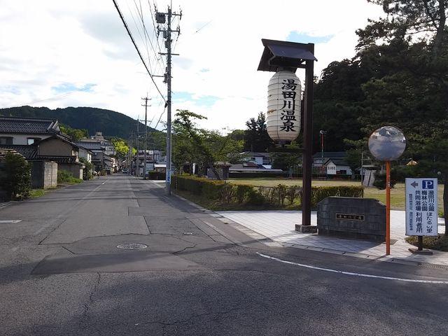湯田川温泉 1_湯田川温泉