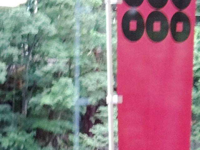 ホテル聚楽・宿泊先で「真田丸」の展示有。(2/3)_水上温泉