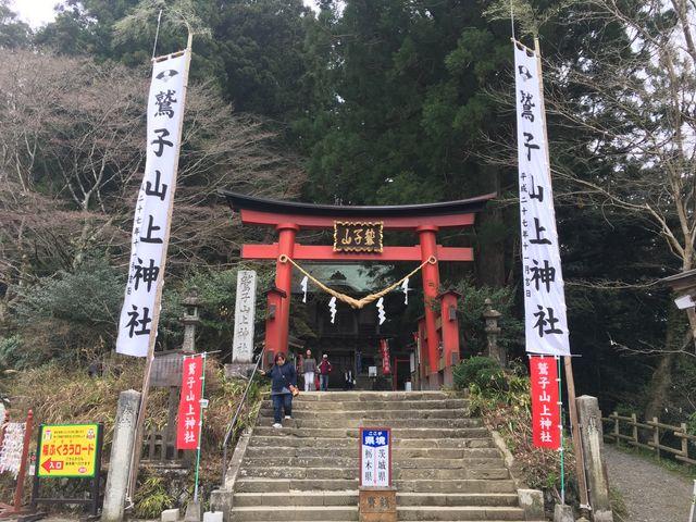県境に位置する鷲子山上(とりのこさんしょう)神社_鷲子山上神社