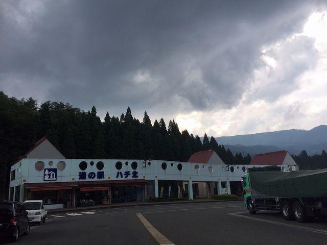 道の駅_ハチ北高原
