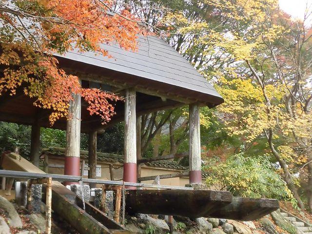 ②_鍋島藩窯公園