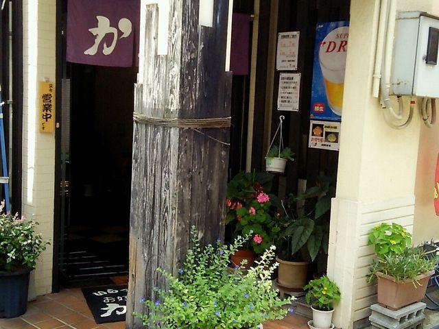 店舗外観_かんちゃんお好み鉄板焼