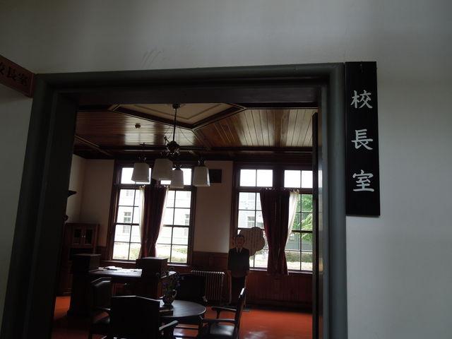 校長室_あがたの森文化会館