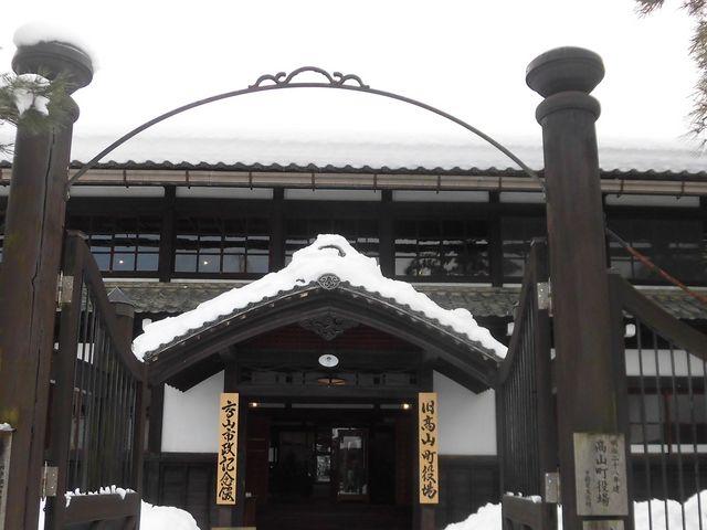 ①_高山市政記念館