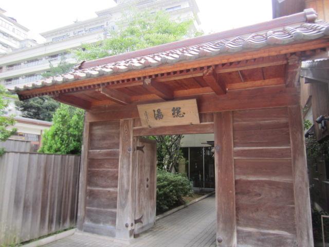 入口_山代温泉 総湯(共同浴場)