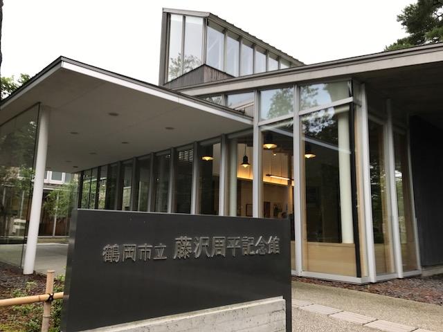 藤沢周平記念館、じっくり楽しめます。_鶴岡公園