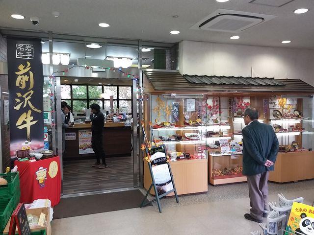レストラン_前沢サービスエリア上り線前沢レストラン