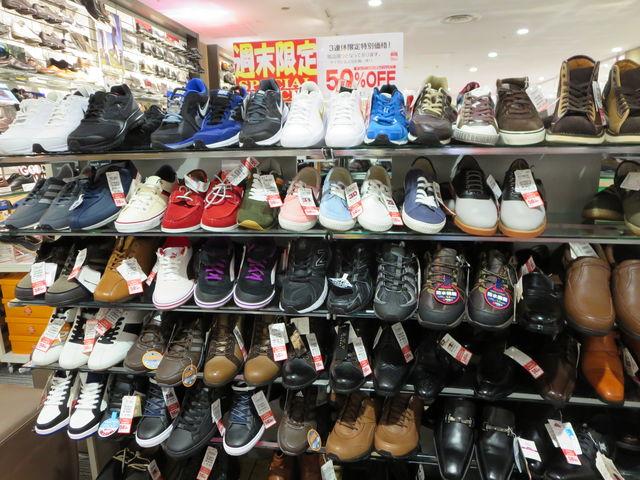 靴_イオンモール名取