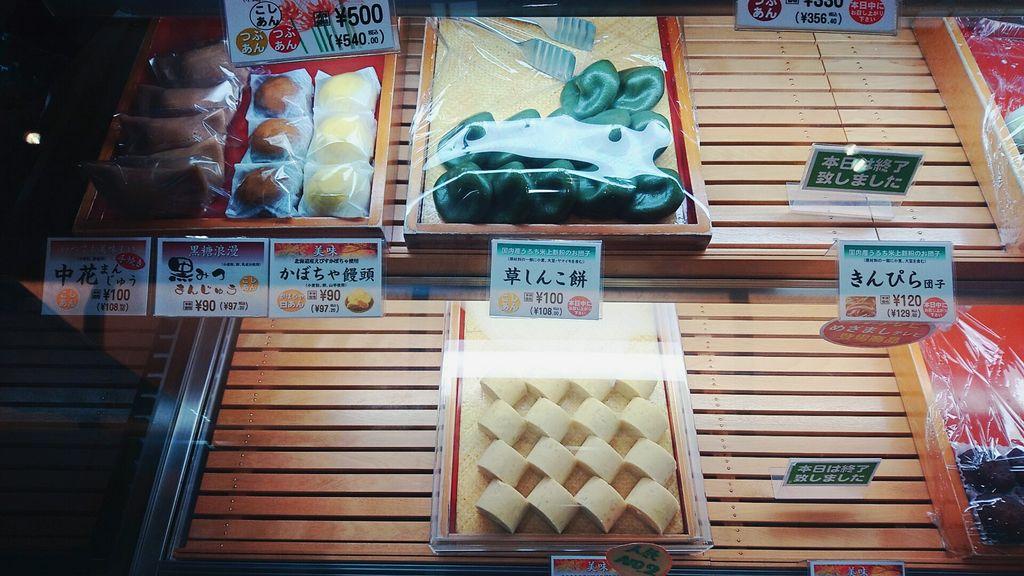 団子 田中屋 本店 笹 地元民が選ぶ!「笹だんご」が一番美味しいお店ランキングベスト5!