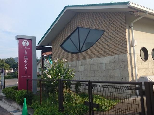 里センター_秋保温泉郷観光案内所