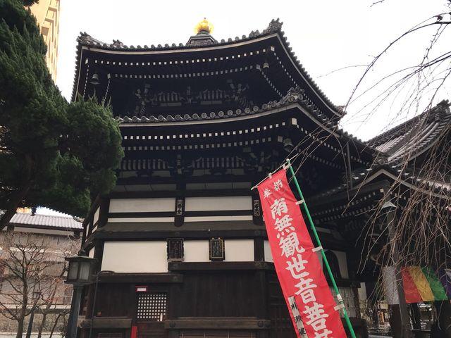 六角形の本堂_紫雲山頂法寺(六角堂)