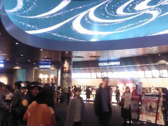 【TOHO CINEMAS なんば】アクセス・営業時間・料金情報 - じゃらんnet