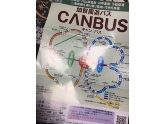 パンフレット_CANBUS キャンバス