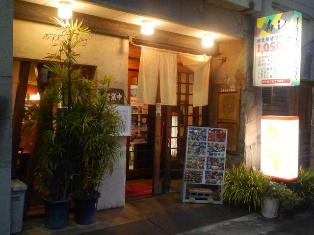 【魚市場 魚鮮 うおせん】福山・尾道・海鮮 - じゃらんnet