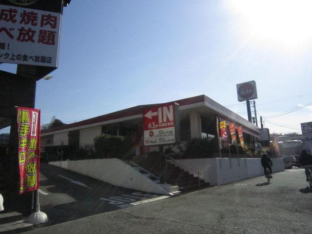 ガスト たちばな台店】横浜・そ...