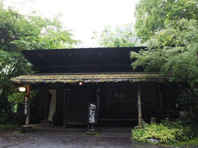 ロケーション素敵(^^)_琴ひら温泉ゆめ山水