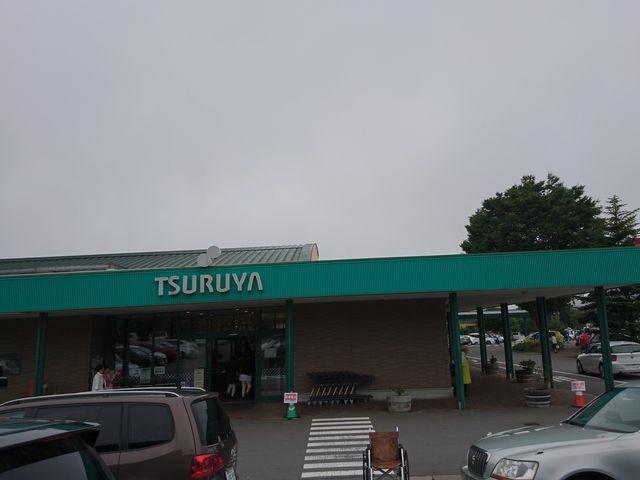店舗_ツルヤ 軽井沢店
