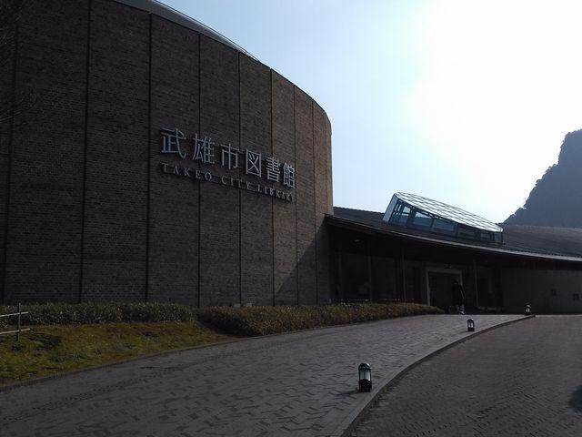 外観もおしゃれです_武雄市図書館・歴史資料館