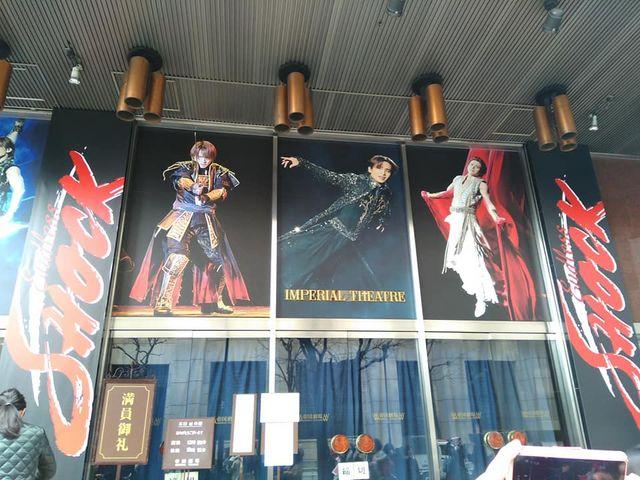 最近は、外装も工夫されていてすごい_帝国劇場