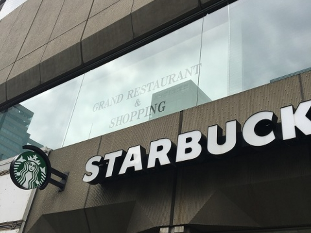 お店_スターバックス・コーヒー 札幌グランドホテル店