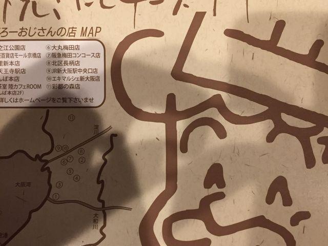 リーズナブル_りくろーおじさんの店 住之江公園店