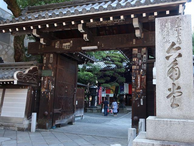 華道にゆかりが深い_紫雲山頂法寺(六角堂)