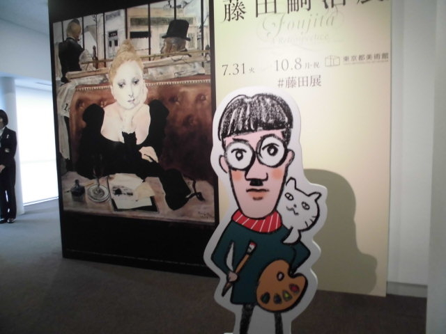 展覧会場の出口にあるフォトスポット_東京都美術館